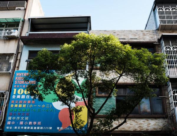 Podzim na Taiwanu #2