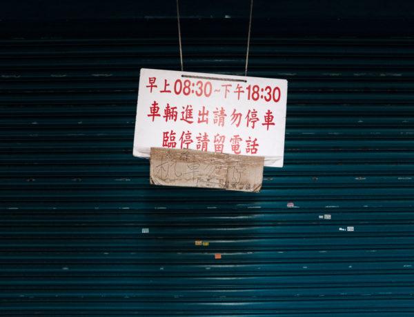 Podzim na Taiwanu #4